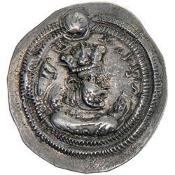 SASANIAN KINGDOM: Valkash, 484-488, AR drachm (4.04g), DA (Darabjird), ND