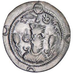 SASANIAN KINGDOM: Khusro I, 531-579, AR drachm (3.12g), WH (Veh-Ardashir), year 1