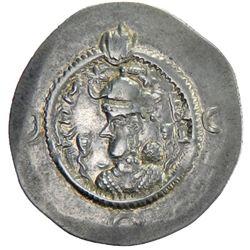 SASANIAN KINGDOM: Khusro I, 531-579, AR drachm (4.10g), MR (Marw), year 9