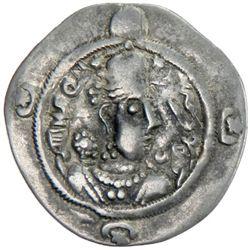 SASANIAN KINGDOM: Hormizd IV, 579-590, AR drachm, ZWZWN, year 6