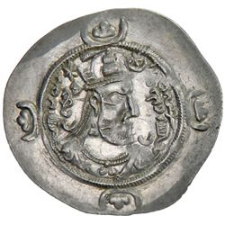 SASANIAN KINGDOM: Vistahm, 591-597+-, AR drachm (4.15g), RD (Rayy), year 3