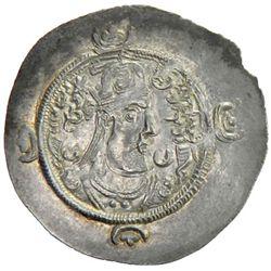 SASANIAN KINGDOM: Vistahm, 591-597+-, AR drachm (4.10g), RD (Rayy), year 4