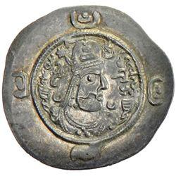 SASANIAN KINGDOM: Vistahm, 591-597+-, AR drachm (4.15g), RD (Rayy), year 5