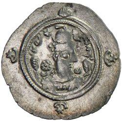 SASANIAN KINGDOM: Khusro II, 591-628, AR drachm (4.05g), BYSh (Bishapur), year 1