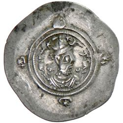 SASANIAN KINGDOM: Khusro II, 591-628, AR drachm (4.12g), AW (Ahwaz), year 1