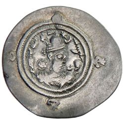 SASANIAN KINGDOM: Khusro II, 591-628, AR drachm (3.19g), ShY (Shiraz), year 1
