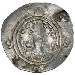 SASANIAN KINGDOM: Khusro II, 591-628, AR drachm (3.36g), WYHC (the Treasury), year 2