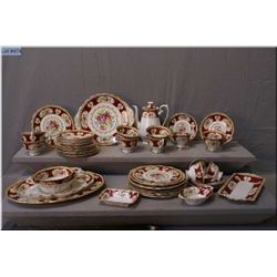 "A Royal Albert ""Lady Kamilton"" dinner service including teacups and demis plus plates, platters, cre"