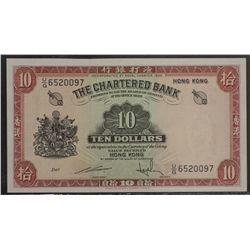 Charted Bank Ten Dollars ND (1962-70) UNC