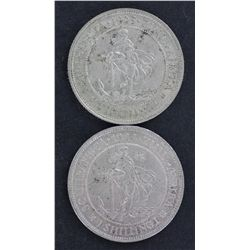 South Africa Shillings 1923 and 1924 EF or better