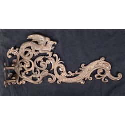 Antique Brass Decorative Piece for Curtain / Drapery