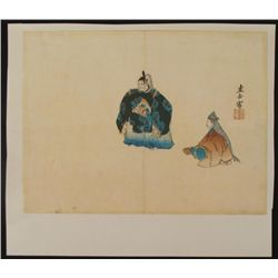Harada Keigaku Original Japanese Art Print Two Men
