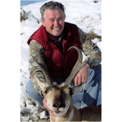 2-day Wyoming Pronghorn Hunt for One Hunter and One Observer