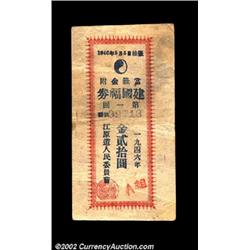 Lottery Ticket Korea A Korean Lottery Ticket From 1946 That We Are Unable To Decipher As To Its P
