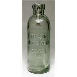 Benson Beer & Ice Co. Hutch - Benson, AZ