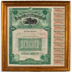 Yavapai County Railroad Bond, Framed -  AZ