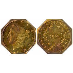 1856 N. octagonal Half Dol., BG-311, Low Rarity 4, Die State I (perfect obverse). -
