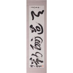 Maestro Tanjianji Original Chinese Calligraphy Scroll