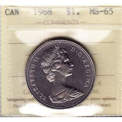1968 One Dollar