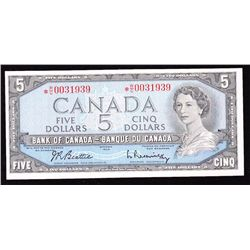 1954 Bank of Canada $5 Replacement Note