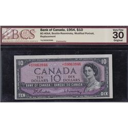 1954 Bank of Canada $10 Replacement Note