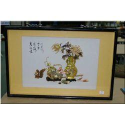 Framed Oriental 3D art