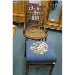 Mid Victorian Canadiana sidechair with spindle back and rattan seat