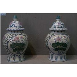 """A matched pair of Oriental lidded ginger jars 15"""" in height"""
