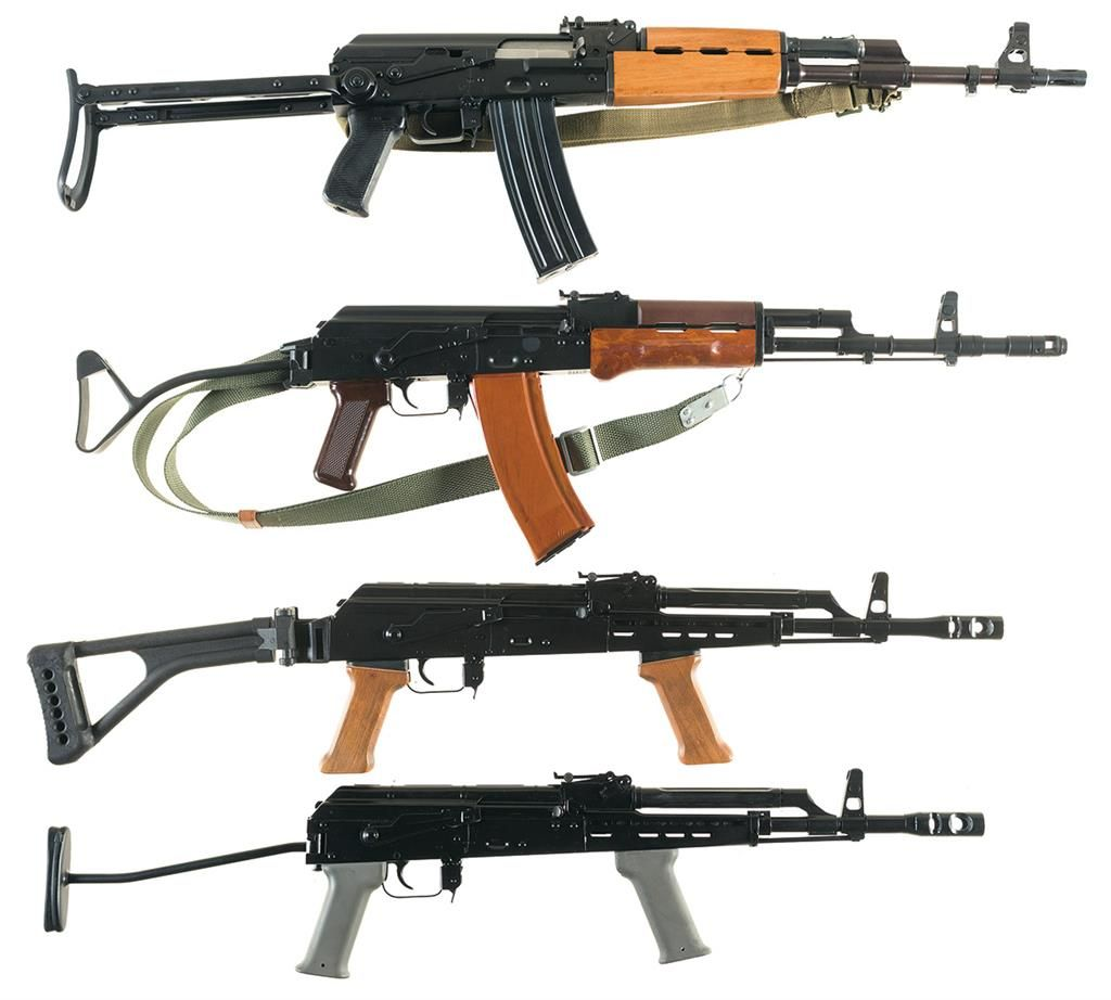 Four AK-47 Style Semi-Automatic Rifles -A) DC Industries Model NDS-Y556  Rifle with Sling