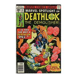 Vintage Comic Book CB1056