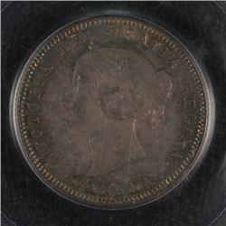1858 Five Cent