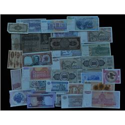 Lot of 30 Foreign Banknotes