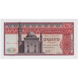1974 Egypt Ten Pounds