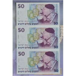 1998 Israel's 50th Anniversary Special Sheet of Three 50 New Isreali Sheqalim Banknotes