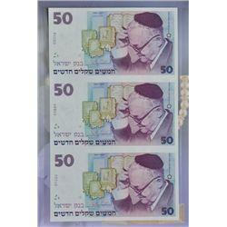 1998 Israel's 50th AnniversarySpecial Sheet of Three 50 New Isreali SheqalimBanknotes