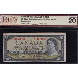 1954 Bank of Canada $20 Replacement Note