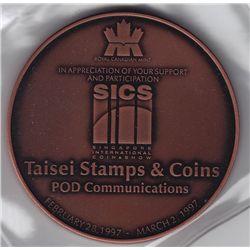 1997 Royal Canadian Mint Medal