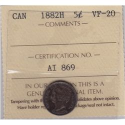 1882H Five Cent