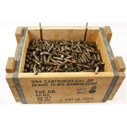 (1400) Rounds 8mm Kurtz