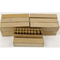 (7) Boxes of 45-70 Ammo