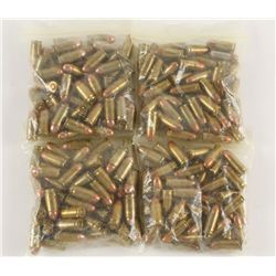 (100) Rounds .32 Auto and (100) Rounds .380 Auto