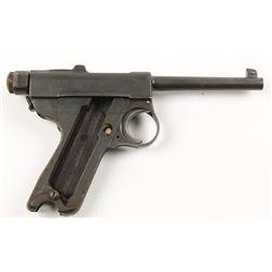 Nambu Parts Pistol Papa (Type A) Cal: 8mm SN: 2002