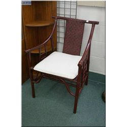 Asian style woven back of seat sidechair