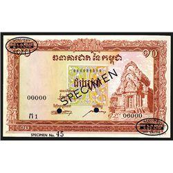 Banque Nationale Du Cambodia, ND (1955) Issue Specimen.