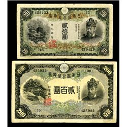 Bank of Japan, 1931 and 1945 ND Issues Banknote Pair.