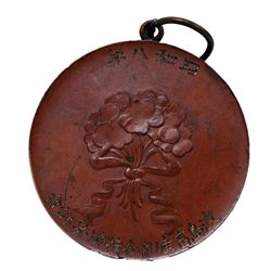 Japanese Horse Medal, ca. 1920-30 with Ribbon and Storage Box.