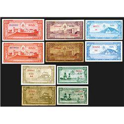 Banque Nationale du Laos. Group of 10 pieces.