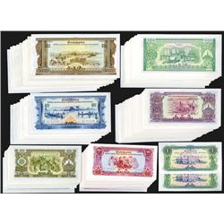 Pathet Lao Government issues. Large group of Uncirculated notes.