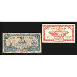 Banco Nacional Ultramarino - Macau, 1946 Issue Banknote Pair.