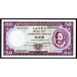 Banco Nacional Ultramarino, 1981 Issue Banknote.
